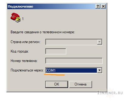 7846_terminall.png (11.35 Kb)