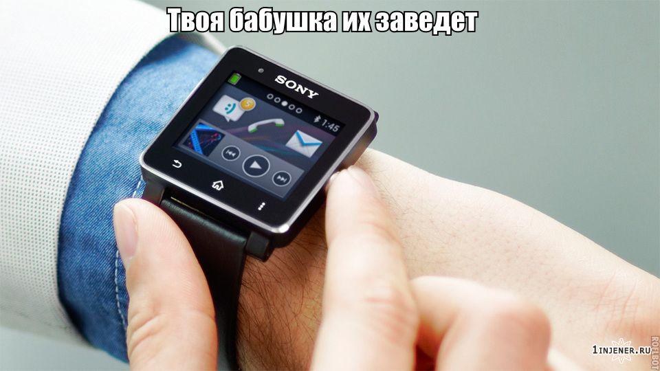 умные часы мало держат заряд