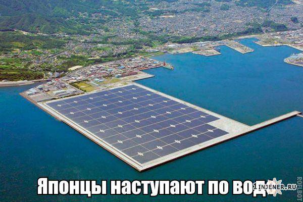 8554_solar_panel_yaponiya.jpg