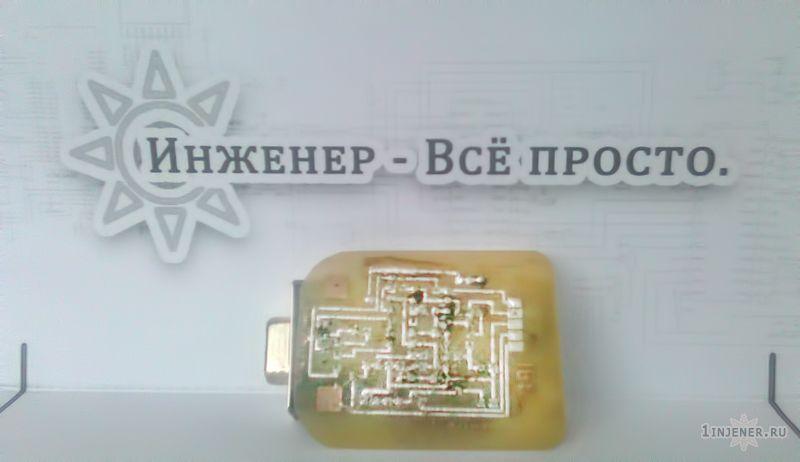 Программатор pic