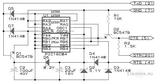 Инфракрасный аналоговый датчик