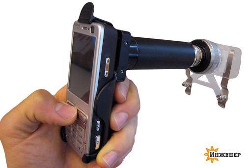 1133_devicemobilniymikroskop.jpg (19.68 Kb)