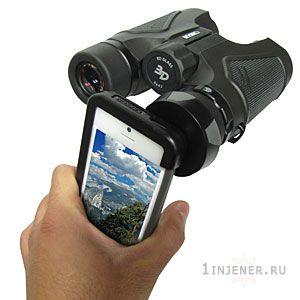 Бинокуляр для IPhone