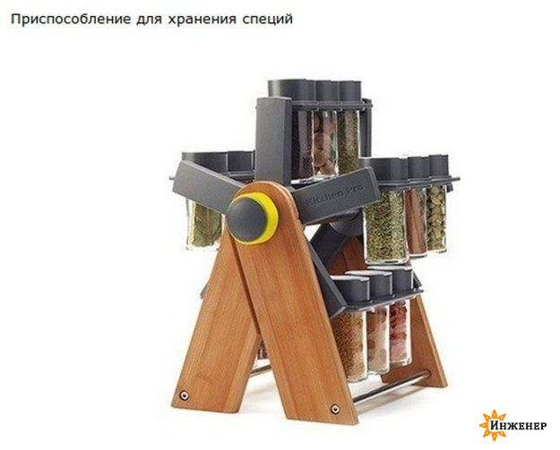 8617_vz5nxjhxqcq.jpg гаджет, девайс, картинки, it, модный (31.41 Kb)