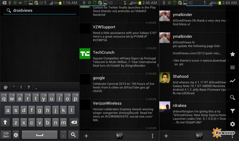 Гаджет для Android - Carbon for Twitter