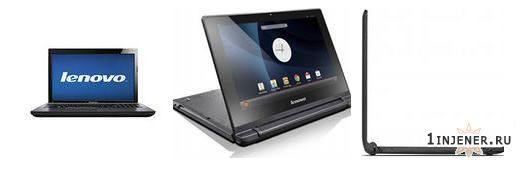 lenovo планшет ноутбук (10.4 Kb)