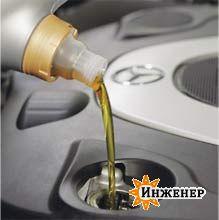 жидкое масло полусинтетика (9.12 Kb)