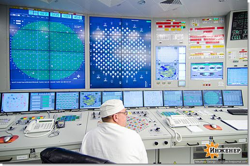 dsc_61.jpg атомная станция, атом, атомная (55.6 Kb)