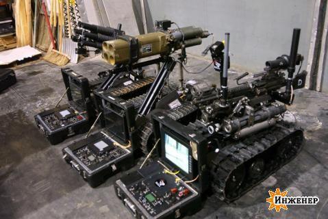 1267178156_robot3.jpg (36.82 Kb)