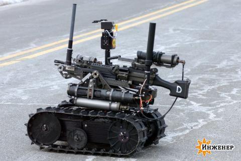 1267178175_robot2.jpg (29.11 Kb)