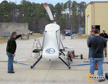 1630_flyingrobotsniper.jpg (40.34 Kb)