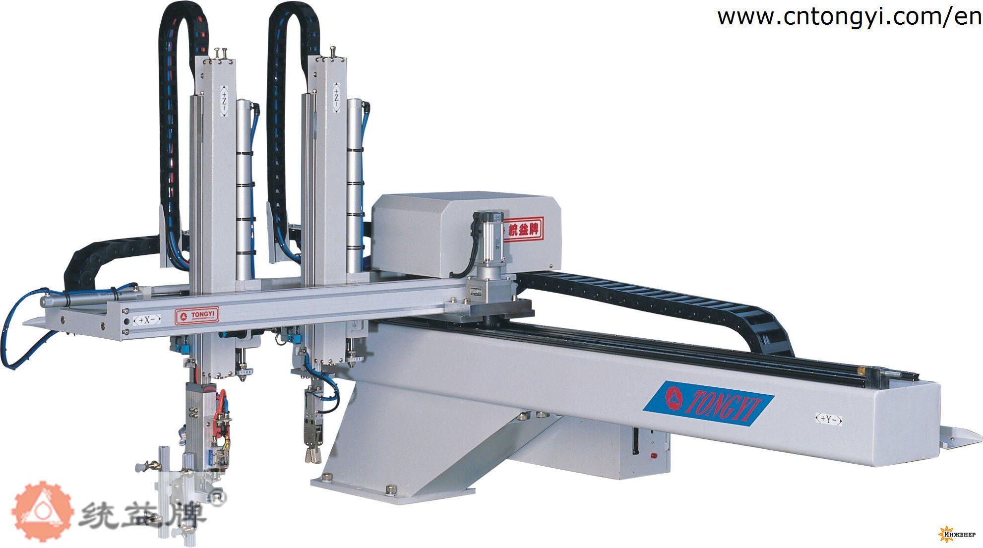 2681_industrialrobottyb900wdws.jpg (173.33 Kb)