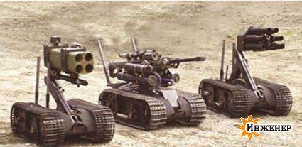 3robots.jpg (23.59 Kb)