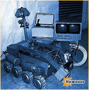 Робот на Чернобыльской Аэс