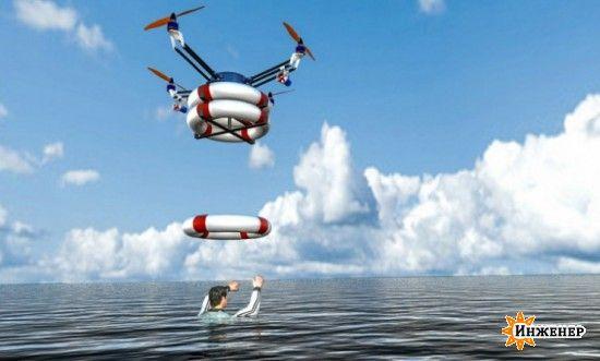 робот спасатель утопающих