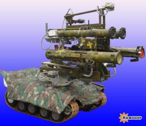 военный робот танк