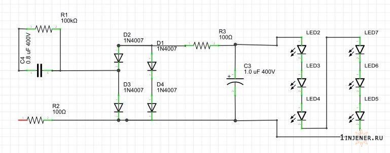 схема светодиодной лампочки 3W