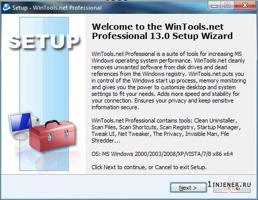 WinToolsPro - ускорит, очистит, освободит ваш компьютер
