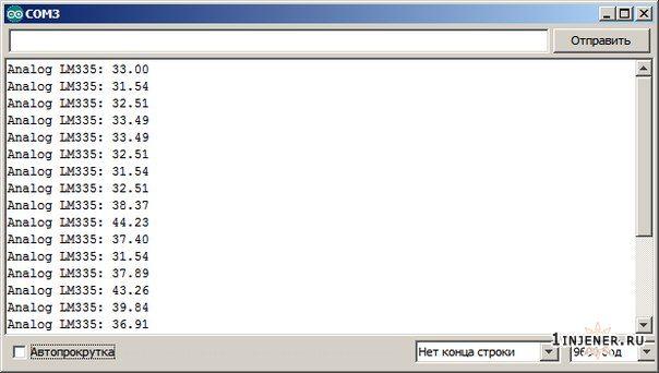 датчик температуры LM335 результат