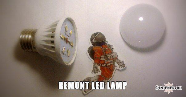 светодиодна лампа 3w