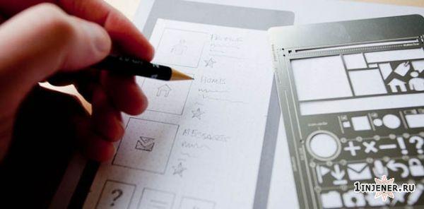 Трафарет для проектировщика
