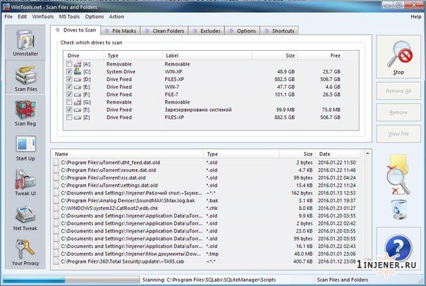 сканирование файлов