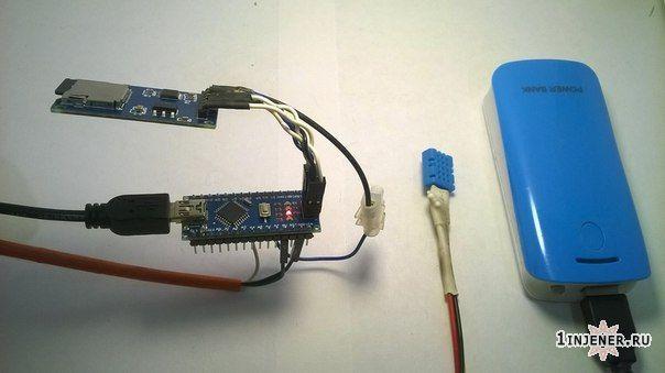 Подключенная система
