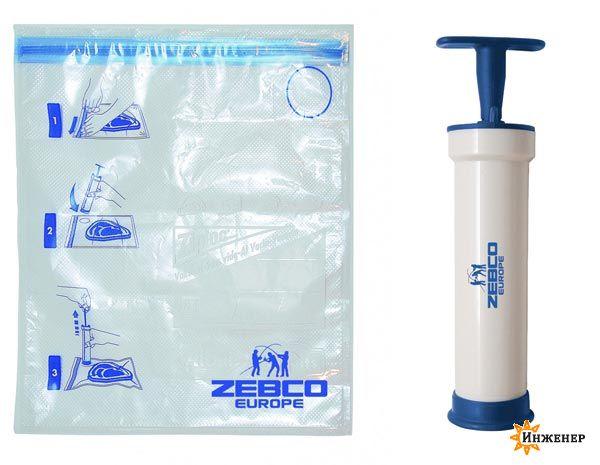 vacuum.jpg (36.94 Kb)