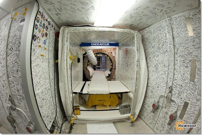 космический корабль, космос, ракета (95.95 Kb)