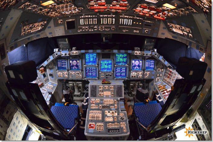космический корабль, космос, ракета (81.6 Kb)