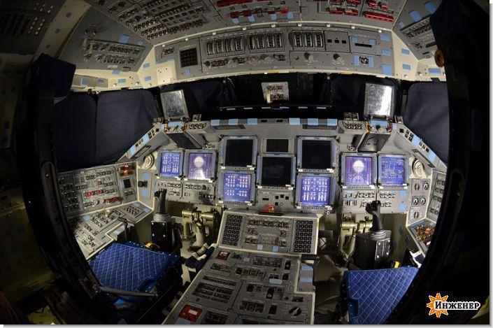 космический корабль, космос, ракета (72.73 Kb)
