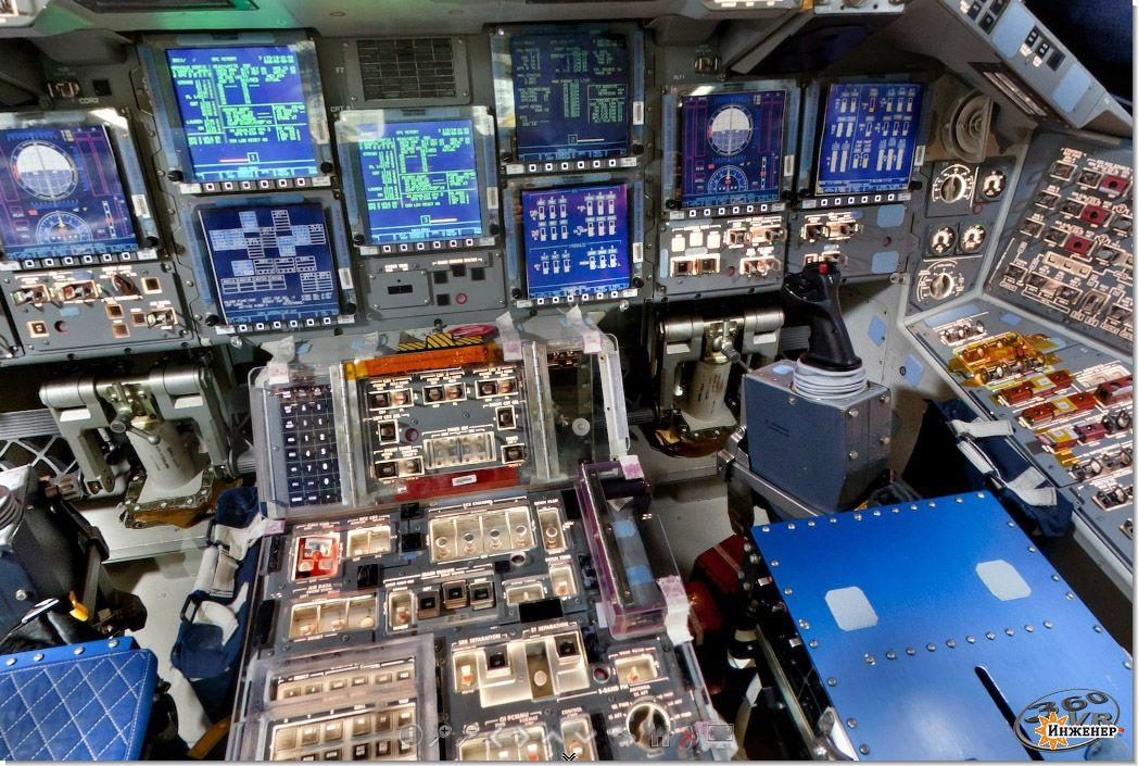 космический корабль, космос, ракета (200.65 Kb)
