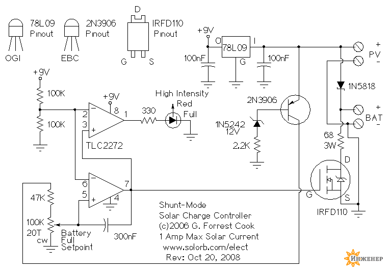 Контроллер солнечная батарея своими руками